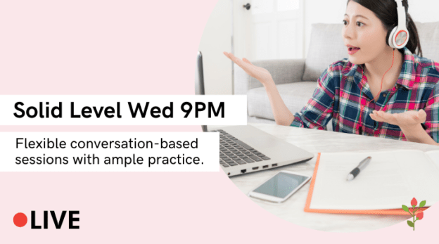Yoon Ssam's Live Class (Solid Level, Wed 9PM GMT+8) 2