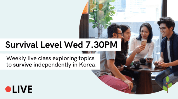 Yoon Ssam's Live Class (Survival Level, Wed 7.30PM GMT+8) 2